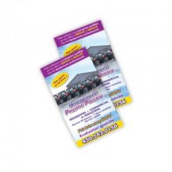 Cartons publicitaires 4x6, 4/0 sur Enviro 13 pts