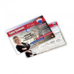 Cartons Publicitaires 5x7, 4/0 + Vernis AQ sur 16 pts